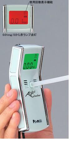 アルコールチェッカー EA-100(ホワイト): 一般用| …